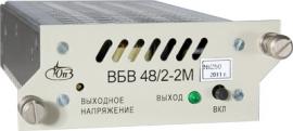 ВБВ-48 vbv-48-2-2m_270_auto_jpg