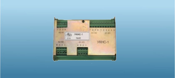 Устройство контроля напряжения трехфазной сети УКНС-1